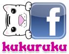 kukuruku, facebook, social network